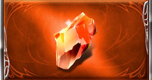 「星晶の欠片」の効率良い入手方法と使い道