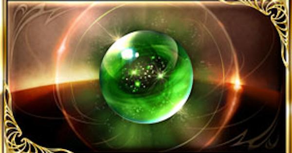 緑星の輝きの入手法と使い道