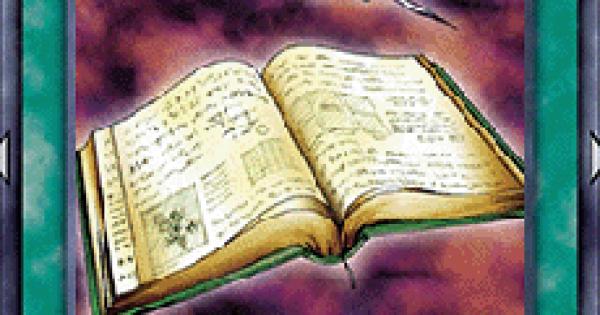 秘術の書の評価と入手方法