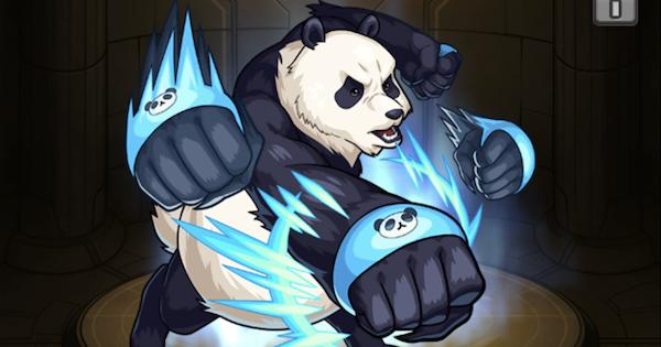 パンダの最新評価と適正クエスト|呪術廻戦コラボ