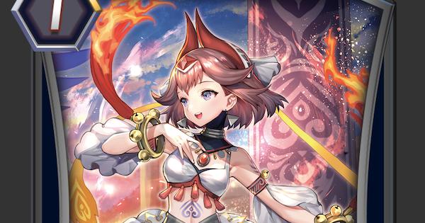 焔の巫女 リノの評価