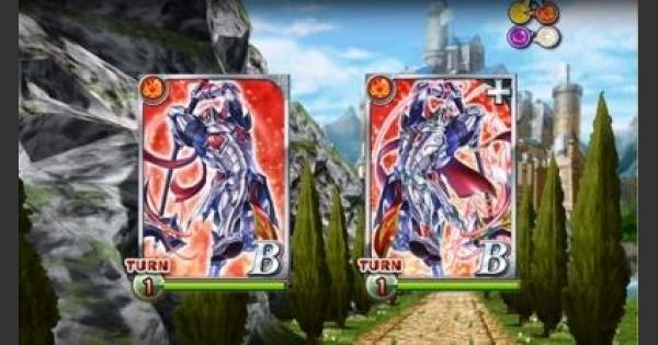 覇眼戦線2『惺眼級』攻略&デッキ構成   ハード