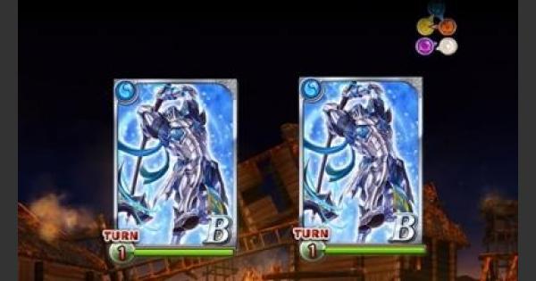 覇眼戦線2『冥界級』ノーデス攻略&デッキ構成   ハード