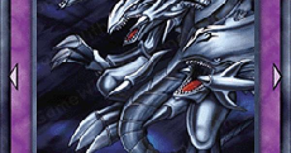 青眼の究極竜の評価と入手方法