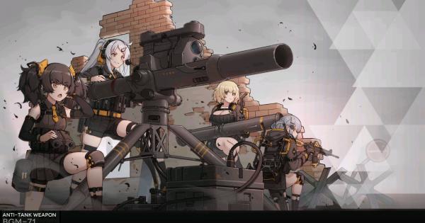 BGM-71(重装部隊)のステータスとスキル