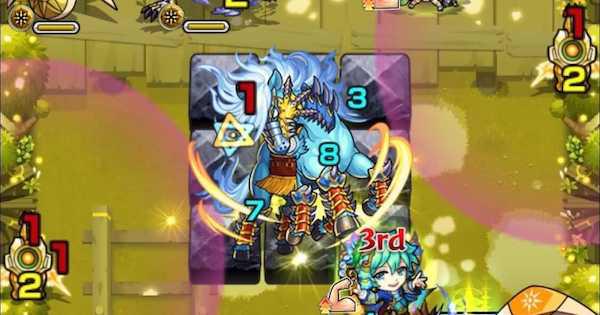 スレイプニル【超絶】周回と適正キャラや攻略 守護獣