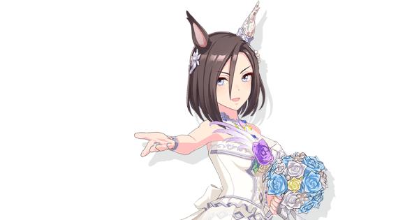 エアグルーヴ(花嫁/新衣装)の評価とイベント