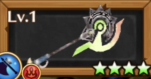 晴天式ルーンアックス/サテラモチーフ(斧)の評価
