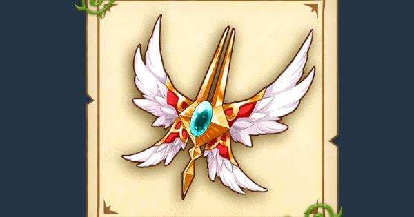 戦士の翼の効果と入手方法
