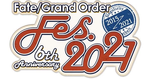 6周年イベントはいつ開催かと内容予想|FGOフェス2021