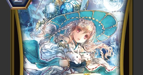 白兎の魔女 カルダモンの評価