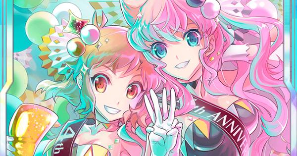 祝・4周年パーティ(響&マリア)の評価|メモリアカード
