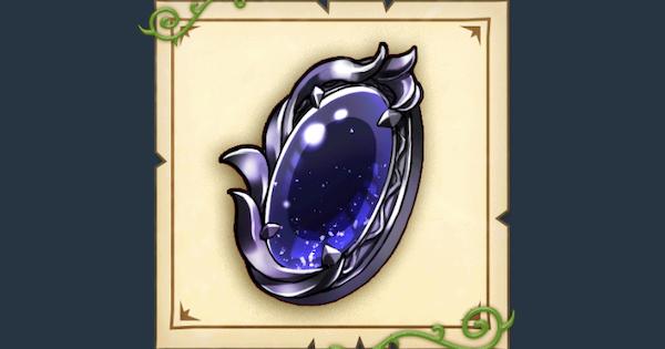 闇の結晶石の効果とおすすめ組み合わせ