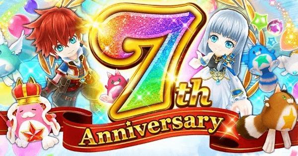 7周年イベント最新情報