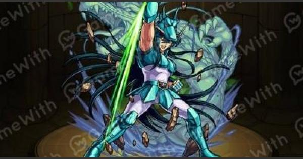 ドラゴン紫龍の最新評価と適正クエスト|聖闘士星矢コラボ