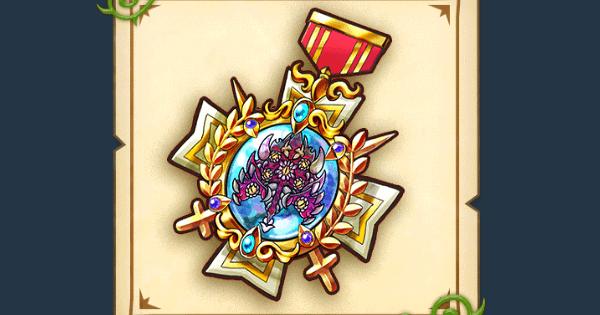 ザフグリムの勲章の効果とおすすめ組み合わせ