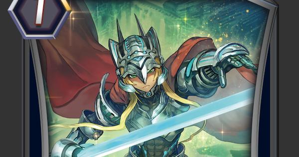 変革の騎士 ラディナスの評価