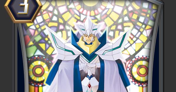 騎士王 エゼルの評価