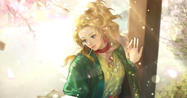 エミリア(佐賀2021/SS)の評価/おすすめ覚醒