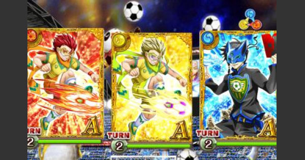 異空間サッカー『蒼穹のストライカー』絶界級攻略