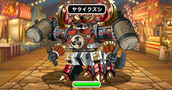 「メラメラ屋台めぐり」獄炎級/れんごく級5ターン攻略!