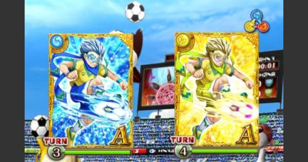 異空間サッカー『蒼穹のストライカー』封眼級攻略