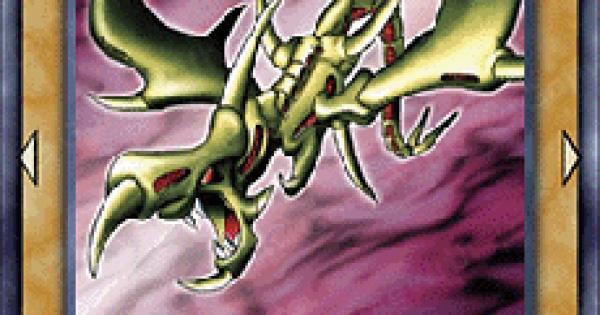 カースオブドラゴンの評価と入手方法