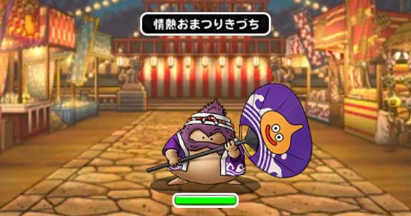 「ドラ猫退治」攻略!2戦目を3ラウンド以下でクリアする方法!