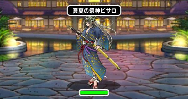 「祭神チャレンジ」攻略!8ラウンド以下でクリアする方法!