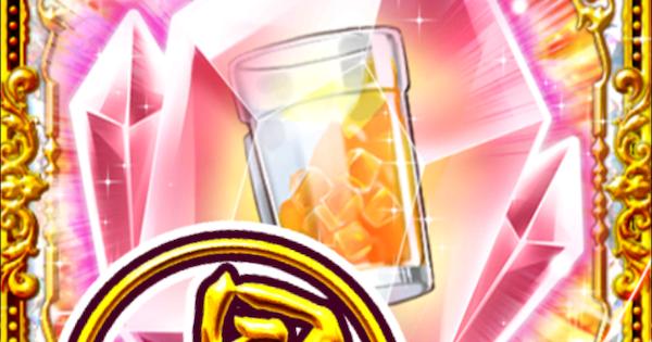 賑やかな乾杯ジョッキの効果と入手方法