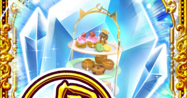 煌びやかなケーキスタンドの効果と入手方法