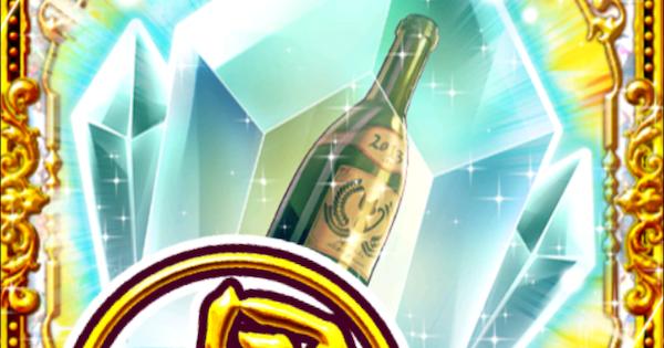 めでたいアニバーサリーワインの効果と入手方法