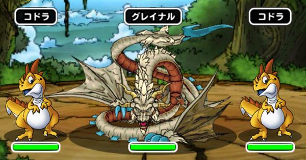 「竜の秘境」攻略!地獄級を3ターンでクリアする方法!