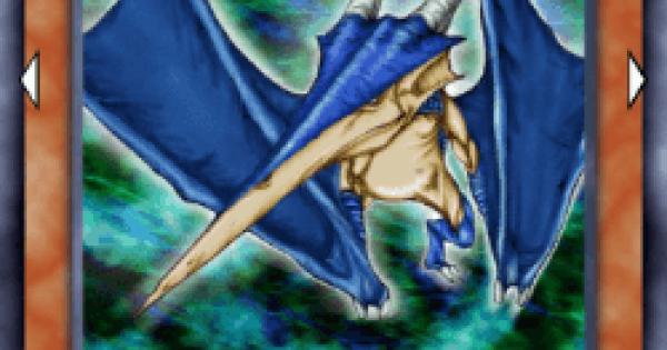 スピアドラゴンの評価と入手方法