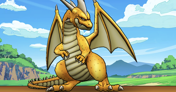 グレイトドラゴンの図鑑画像
