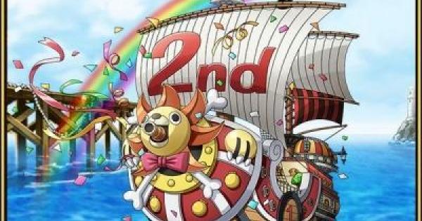 【船】「2周年限定サウザンド・サニー号」