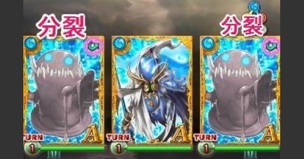 超魔道バーニングタワー 第5階『頂』攻略&デッキ構成