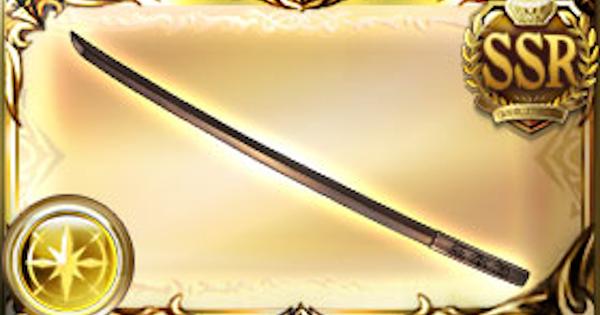 「洞爺湖木刀」の性能/入手方法|銀魂コラボ報酬武器