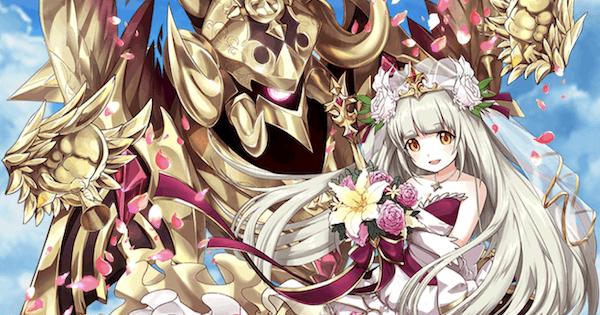 花嫁ルウシェ(魔)の評価とおすすめ武器