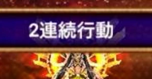 ラヒルメレイド覇級攻略&デッキ構成 | アビスコード04