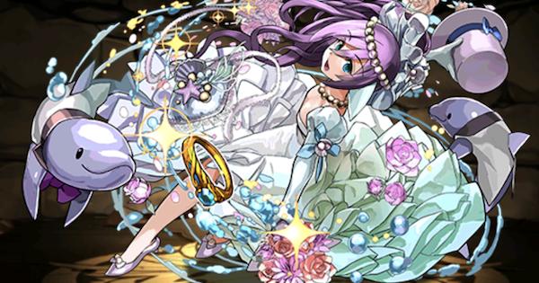 花嫁ルカの評価