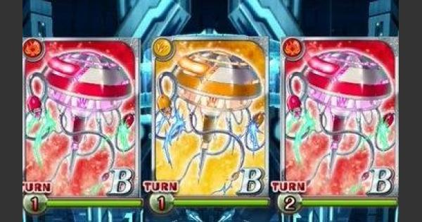 幻魔特区スザク3『絶級』サブクエ攻略&デッキ構成