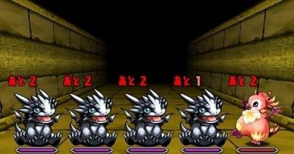 魔石龍の大洞窟|紫石の鋼龍 攻略
