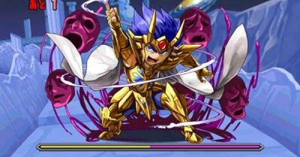 聖闘士星矢コラボダンジョン(小宇宙)攻略と周回パ