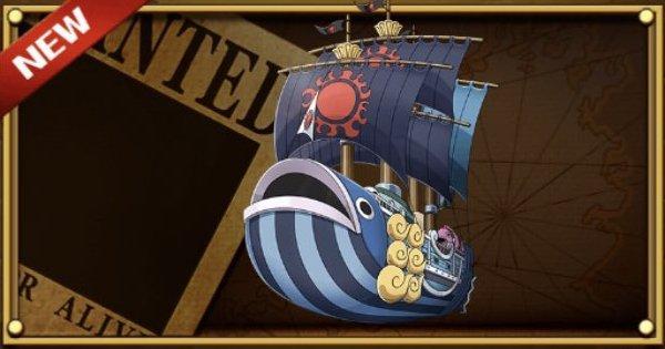 【船】魚人海賊団の「タイヨウの海賊団船」
