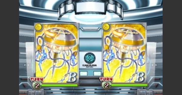 幻魔特区スザク3『初~上級』敵データ