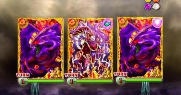 超魔道バーニングタワー 第7階『炎』攻略&デッキ構成