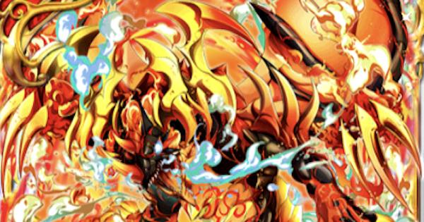 ザノガラッゾ(神竜降臨2)の評価