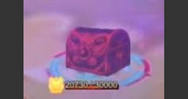 ジェダイトの宝箱(緑箱)の出現時間とドロップ一覧