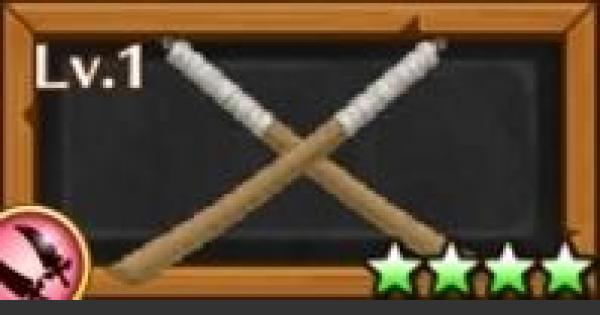 クラピカの双剣/クラピカモチーフ武器の評価